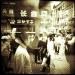 diana-shanghai-01.jpg