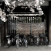 Bike parking near Nagoya Castle.jpg