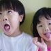 Fitzand---CNY-2011---02