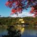 Kyoto-2013-02