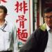 Taiwan_2012_LB_014