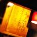 Taiwan_2012_LB_020
